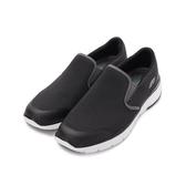 SKECHERS FLEX ADVANTAGE 3.0 套式休閒鞋 黑白 52961WBKW 男鞋