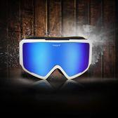 滑雪鏡 嘻哈柱面磁吸男女成人滑雪眼鏡護目眼鏡可卡防霧雪鏡WD  電購3C
