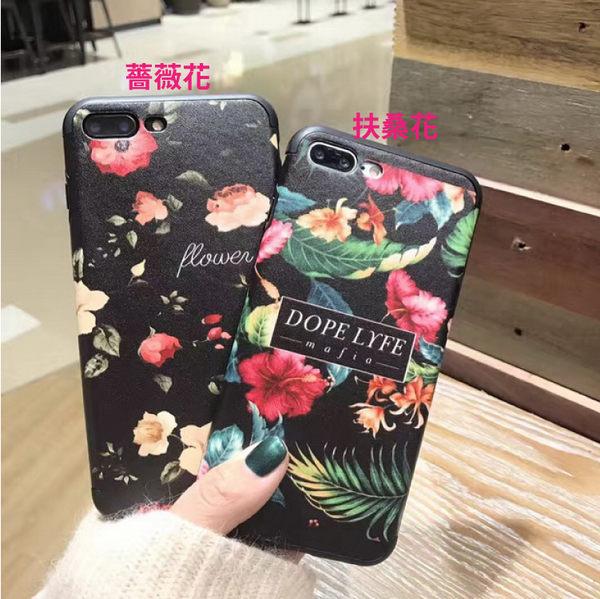 【SZ14】iPhone 7/8plus手機殼 瘋馬紋玫瑰薔薇花 iPhone6s plus手機殼 iPhone7/8保護套