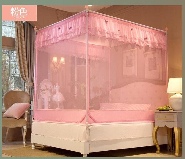 幸福居*南極人蚊帳 雙人家用三開門方頂拉鏈加密加厚支架2(主圖款 適用5*6的一般雙人床)