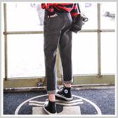 牛仔褲 口袋刷白牛仔直筒長褲HO7395-創翊韓都