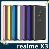 realme X3 電鍍半透保護套 鏡面側翻皮套 免翻蓋接聽 原裝同款 支架 手機套 手機殼