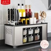 廚房調料盒套裝家用組合裝調味品罐收納盒不銹鋼刀筷架【大碼百分百】