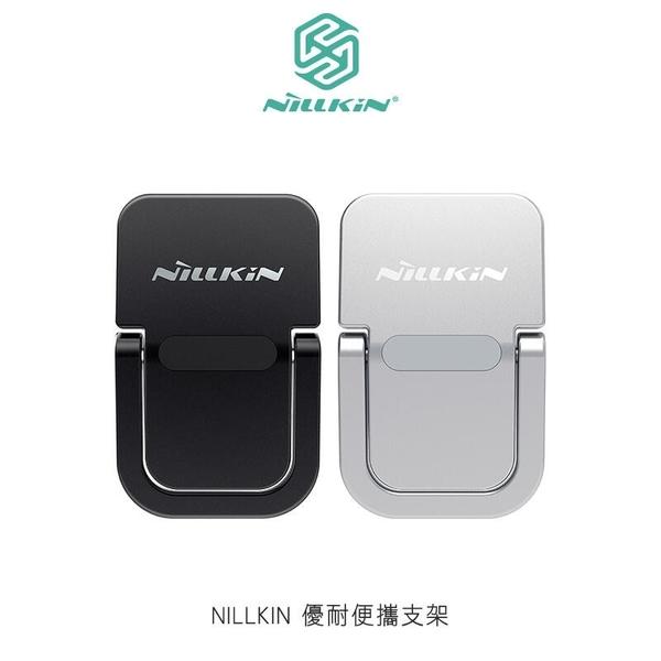 【愛瘋潮】NILLKIN 優耐便攜支架 鋅合金材質 手機筆電都適用 手機架 筆電架