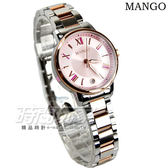 MANGO 原廠公司貨 羅馬浮雕不鏽鋼時尚女錶 防水手錶 日期視窗 雙色 玫瑰金x銀x粉紅 MA6716L-10T