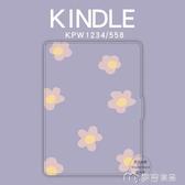 kindle保護套全新KPW4電子書Kindle558paperwhite3/2/1保護套青春版658外麥吉良品