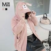 Miss38-(現貨)【A10729】大尺碼針織衫 兔耳朵連帽外套 素面羅紋 開襟純色 好穿不扎 有口袋- 中大尺碼