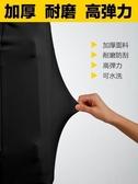 彈力行李箱套拉桿箱保護套旅行箱防塵罩耐磨加厚20/22/24/26/28寸