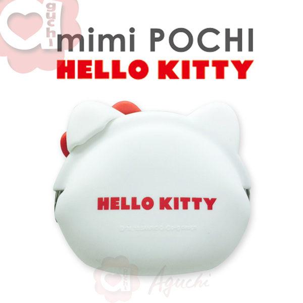 日本進口 p+g design mimi POCHI X HELLO KITTY 貓臉造型矽膠零錢包 - 氣質白
