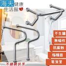 【海夫健康生活館】裕華 不鏽鋼系列 亮面 M型扶手x2+W面盆扶手(T-044*2+T-111)