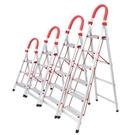 梯子 奧譽鋁合金家用梯子加厚四五步多功能折疊樓梯不銹鋼室內人字梯凳TW【快速出貨八折搶購】