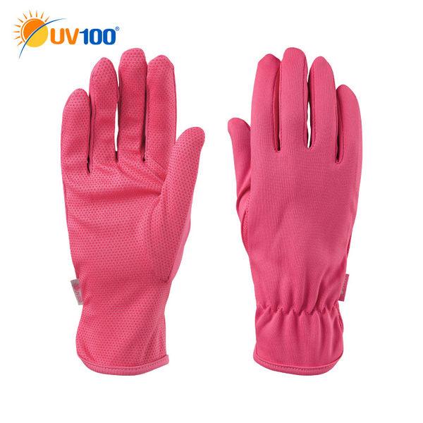 抗UV-經典女款短防曬手套