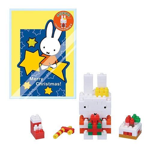 【日本 Kawada 河田】Nanoblock 迷你積木 米菲兔聖誕禮物 NBGC-003
