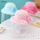 防疫帽子 嬰兒防護帽子春秋季0-12個月女寶寶防疫出門防飛沫面罩公主漁夫帽 阿薩布魯
