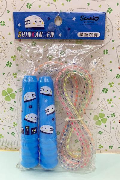 【震撼精品百貨】Shin Kan Sen 新幹線~三麗鷗日本跳繩組*89250