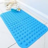 地毯 浴室防滑墊淋浴洗澡浴缸衛生間廁所隔水墊衛浴防水腳墊子家用地墊【快速出貨八折特惠】