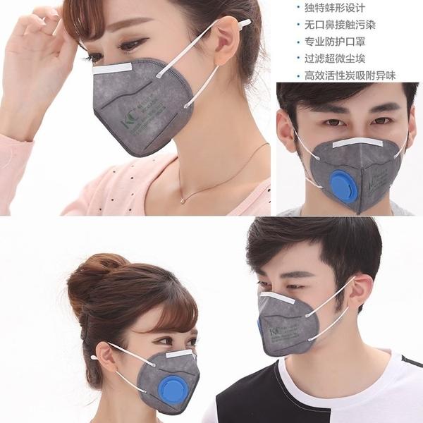 拋棄式加厚活性炭防霧霾口罩 防塵防二手煙防油漆味口罩 防異味臭味防pm2.5口罩 6個裝