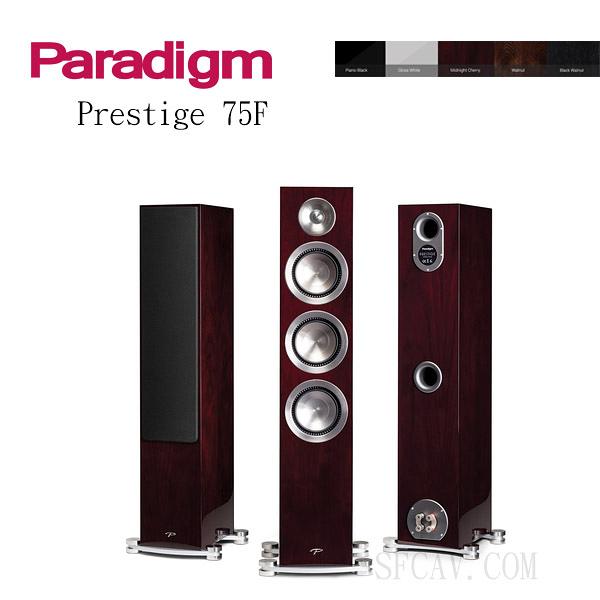 【新竹勝豐群音響】Paradigm Prestige 75F 落地喇叭 M-CH / PB / GW