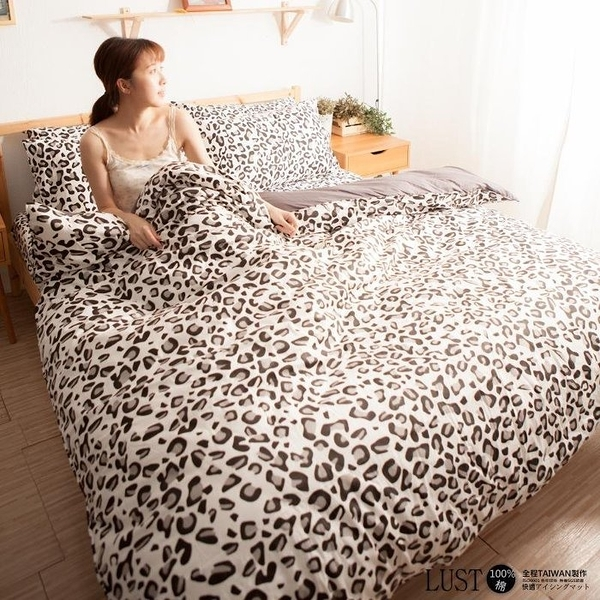 【LUST】白雲豹紋 100%純棉、單人3.5尺精梳棉床包/枕套組 (不含被套)、台灣製