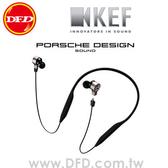 1111殺✦英國 KEF MOTION ONE 藍牙入耳式 耳機 Porsche Design 公司貨 (不適用超贈點)
