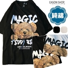 EASON SHOP(GQ0948)韓版100%純棉卡通小熊字母印花落肩寬鬆圓領五分短袖素色棉T恤女上衣服大碼寬版
