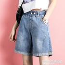 高腰牛仔短褲女夏季牛仔2021年新款大碼寬松直筒四五分褲女闊腿褲 快速出貨