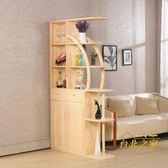實木玄關櫃隔斷櫃客廳門廳酒櫃裝飾小戶型中式雙面櫃全實木組裝xw