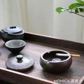 煙灰缸 煙灰缸創意辦公室時尚大號陶瓷滅煙器雪茄煙灰缸帶蓋 莫妮卡小屋