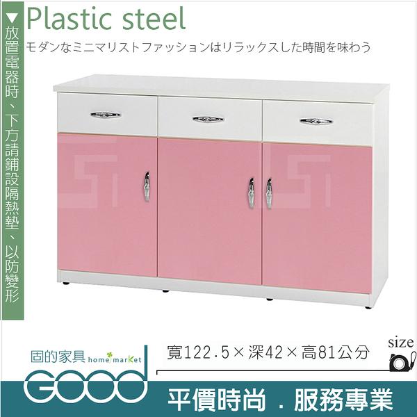 《固的家具GOOD》150-05-AX (塑鋼材質)4尺碗盤櫃/電器櫃-粉紅/白色【雙北市含搬運組裝】