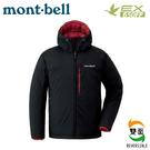 【Mont-Bell 日本 男 Colorado雙面羽絨外套《黑/灰紫》】1101492/超輕防潑水/禦寒夾克/登山滑雪賞雪