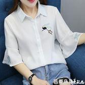 七分袖雪紡白襯衫新款學院風寬鬆韓版學生百搭韓范上衣寸【芭蕾朵朵】