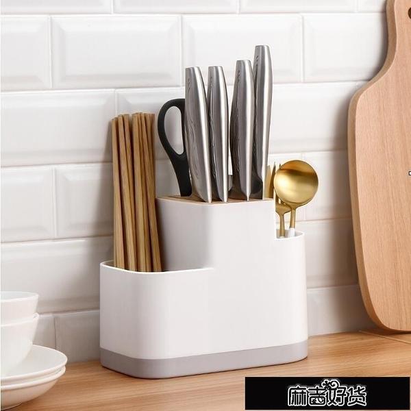 刀架廚房用品筷子籠一體插刀置物架放刀具的架子菜刀收納【全館免運】