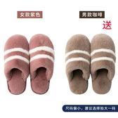 情侶棉拖鞋女冬季家居室內保暖防滑居家可愛家用毛毛絨男  買一贈一