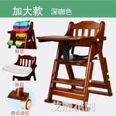 寶寶餐椅兒童餐桌椅子便攜式可折疊bb凳嬰兒實木多功能吃飯座椅QM『艾麗花園』