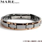 【MARE-鎢鋼】系列:十字王鍺﹙ 蝴蝶扣﹚ 寬  款