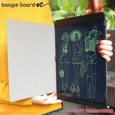 手寫板美國boogieboard手寫板blackboard液晶寫字板兒童電子畫板14寸 MKS年終狂歡