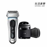 德國製 【8390CC-V】電動刮鬍刀 8系列 刮鬍刀 3D刀頭 音波振動