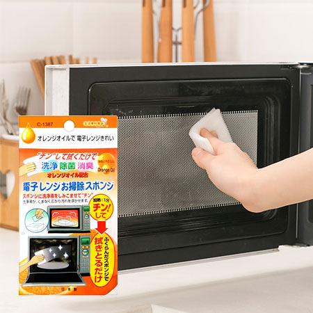 日本 不動化學 橙油微波清潔海綿組 微波爐專用 清洗劑 附海綿 清潔劑 清潔 烤箱 水波爐