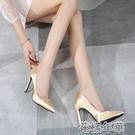 偽娘鞋35-46大碼秋季新款偽娘大碼超高跟細跟尖頭紅色綢緞CD定制女單 快速出貨