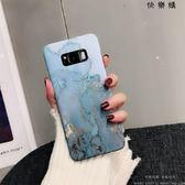 粉藍大理石三星s8 手機殼s8保護套