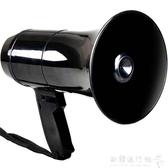 錄音喇叭揚聲器喊話器手持擴音電喇叭大聲公擴音器擺攤叫賣器 歐韓流行館