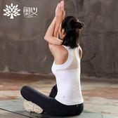 瑜伽服新款套裝女健身房跑步運動內衣健身服背心初學者