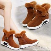 毛毛雪地靴女秋冬季時尚短靴圓頭平底馬丁靴舒適保暖女鞋 CR水晶鞋坊