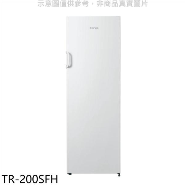大同【TR-200SFH】203公升直立式冷凍櫃