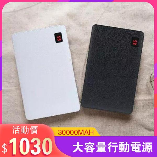 Proda PPP-7 筆記 4U 30000MAH 【正版台灣公司貨】