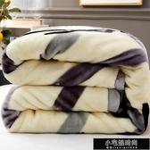 被子被芯春秋毛毯宿舍單人冬被學生四季通用太空調被雙人被褥絨毯 【快速出貨】
