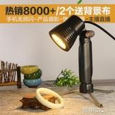 攝影棚 LED攝影射燈淘寶小商品拍照靜物台影室燈小型柔光補光燈攝影台燈