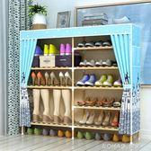 鞋架簡易實木板式多層組裝防塵宿舍鞋櫃雙排特價經濟型家用省空間 nms 樂活生活館