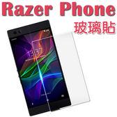 Razer Phone 2 手機 雷蛇 2代 9H硬度 玻璃貼 保護貼 鋼膜 鋼化 螢幕 BOXOPEN