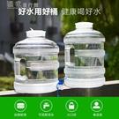 儲水桶加厚戶外水桶食品級家用車載儲水桶純凈水礦泉水桶裝飲水桶帶龍頭YJT 快速出貨